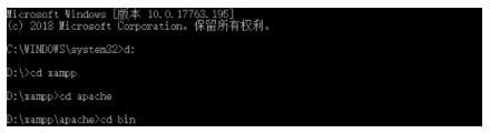 XAMPP Apache关于https配置问题
