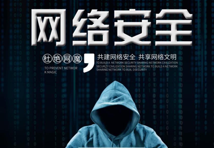 漏洞演练平台与黑客技术学习平台