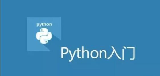 python学习心得_利用python进行数据分析
