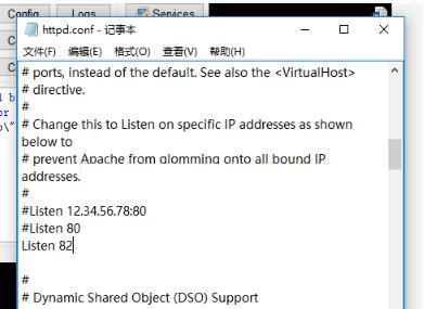 PHP环境XAMPP不安装自带MYSQL_配置原MYSQL方法