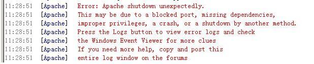 xampp的apache服务打不开原因及解决方法