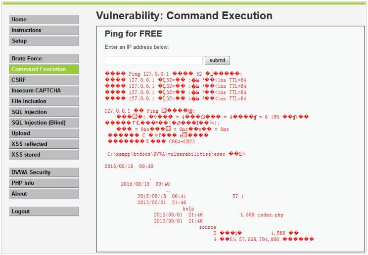 xampp搭建网站_dvwa+xampp搭建显示乱码解决方案