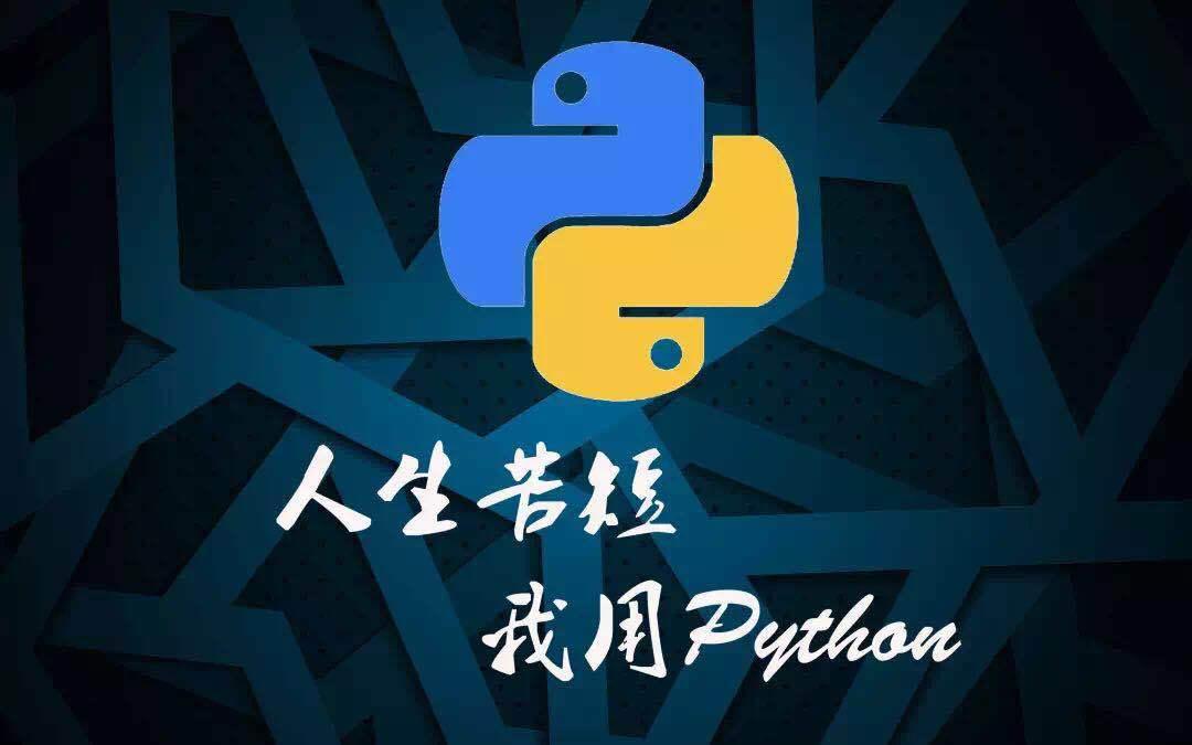 python代码实现_二进制中1的个数