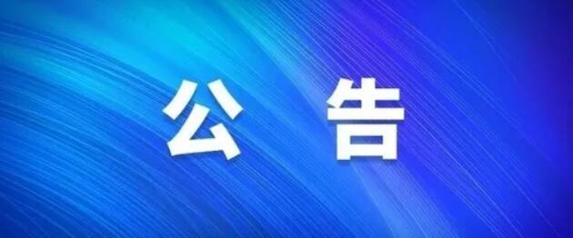 上海华能电子商务有限公司招聘Python开发工程师20-30W/年