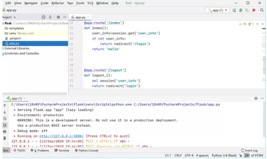 Python实践教程|Flask实现登录功能