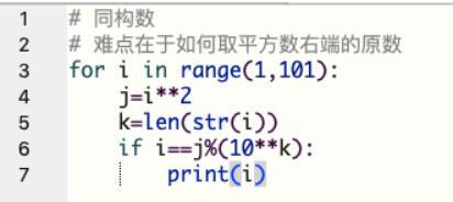 python经典编程100例之python实践题例40~例42