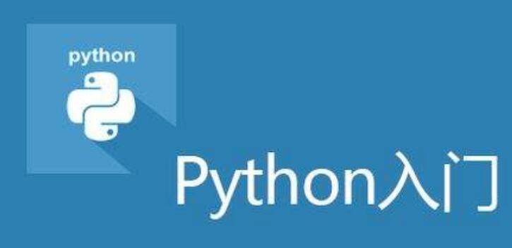 PYTHON0100
