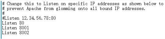 XAMPP下载安装配置多个监听端口和不同的网站目录