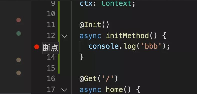 写 Node.js 代码,从学会Node.js 调试开始
