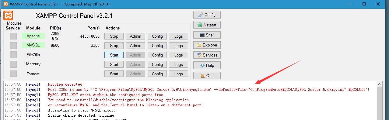 xmapp mysql启动不了,端口冲突解决方案