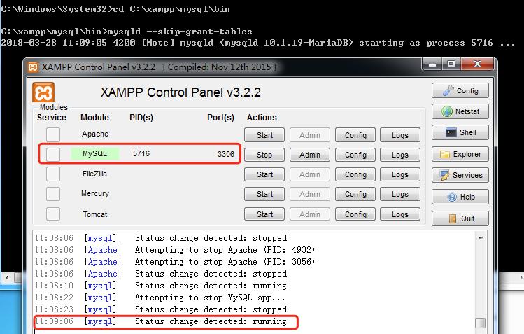 XAMPP安装配置后如何重置Mysql密码