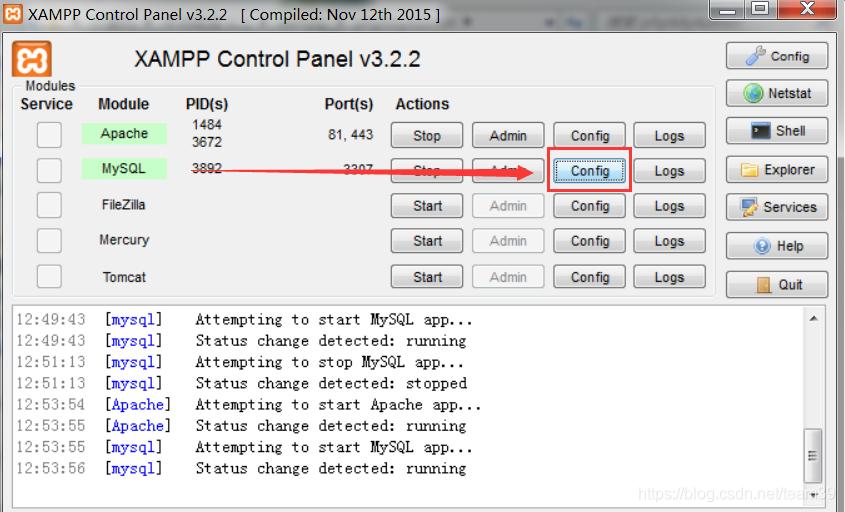 XAMPP启动mysql phpmyadmin连接失败解决方案