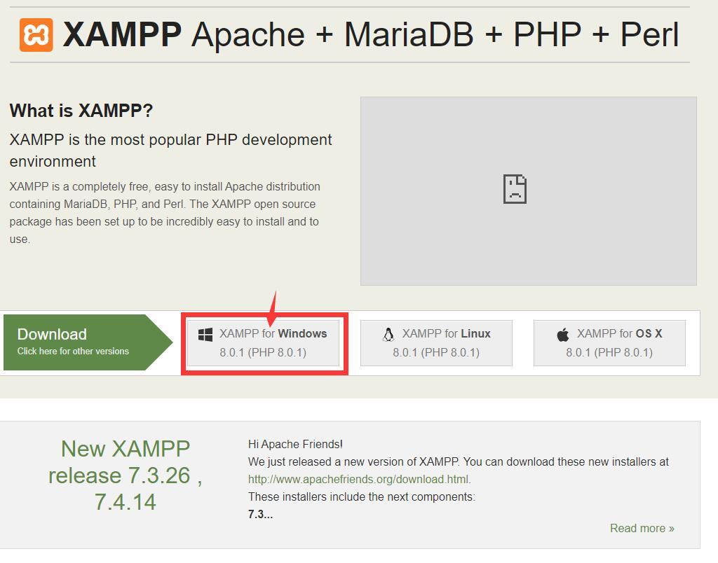 使用xampp 配置php运行环境