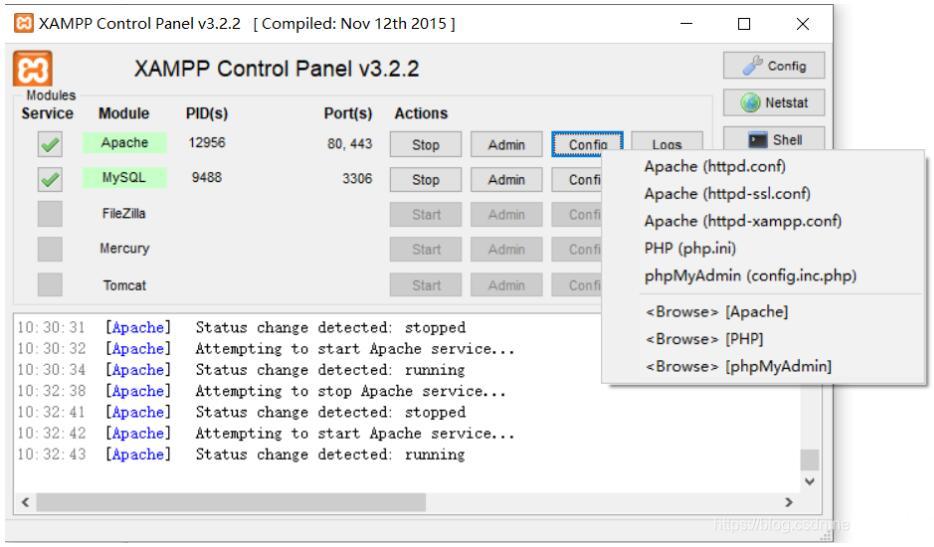 基于xampp 配置PHP环境