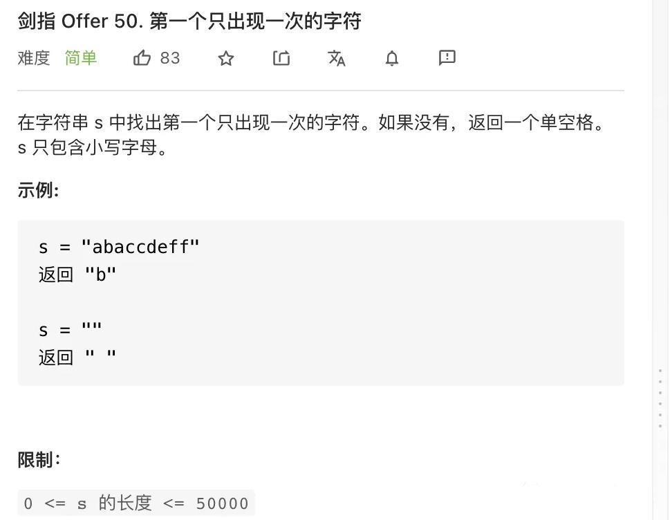 C++ :令人头大的字符串—算法处理