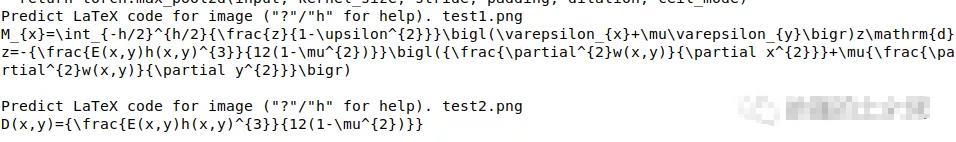 ubuntu下运行Latex-OCR数学公式识别代码