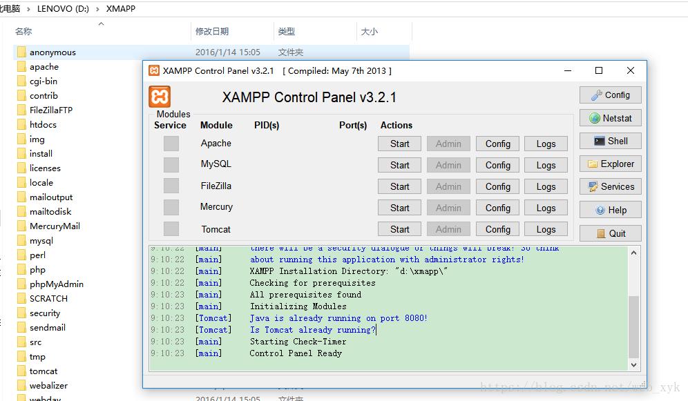 XAMPP搭建本地PHP服务器,运行php文件