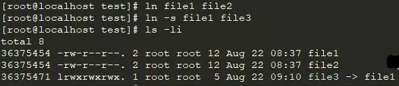 Linux中软/硬链接的特性