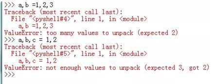 Python中变量定义的方法
