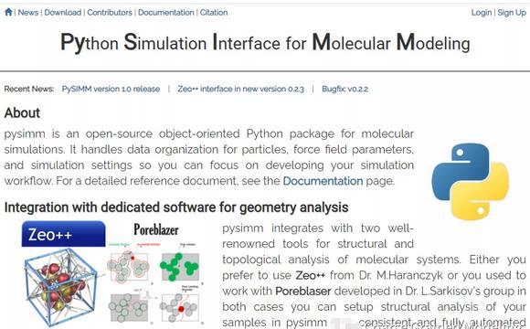 Pysimm一个研究分子系统模拟的python包